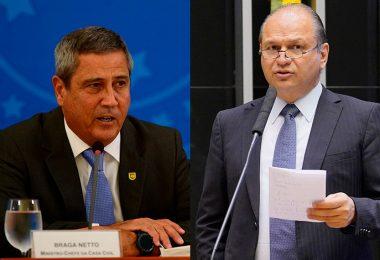 CPI pode convocar ministro da Defesa e quebrar sigilo do líder do governo