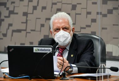 Oficialização do Fundo Amazônia pode ser votada na Comissão de Meio Ambiente
